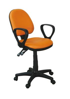 ankara,ofis koltuğu,büro koltuğu,çalışma koltuğu,personel koltuğu,bilgisayar koltuğu,pc koltuğu,internet kafe sandalyesi,ofis sandalyesi