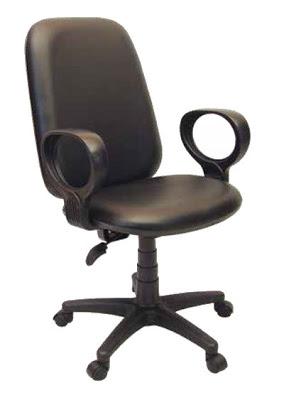 ankara,ofis koltukları,büro koltukları,çalışma koltuğu,bilgisayar koltuğu,ekonomik koltuk,ofis koltukları,bilgisayar koltukları